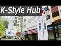 Turismo na Coreia - Seul:  K-Style Hub