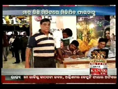 Kanak TV Business Time 24 June 2013 Part 2