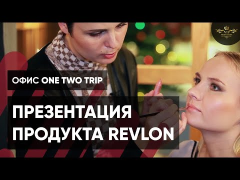 Видеообзор услуг для компании Revlon 1 - Видеостудия VIP Production