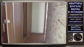 Аликанте, 63.400 €, ПРОДАНА Квартира от Банка БОЛЬШАЯ ЛО МОРАНТ, SpainTur Servicios Inmobiliarios(63.400 €, 105m ² 4 комнаты и зал, 1 ванная + 1 туалет. Хорошее состояние, ламинат, новая плитка в ванной, в каждой..., 2013-07-12T20:39:57.000Z)