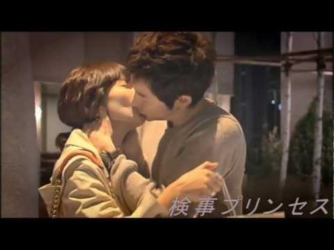 検事プリンセス-GOODBYE MY PRINCESS- -FOR YOU- パク・シフ
