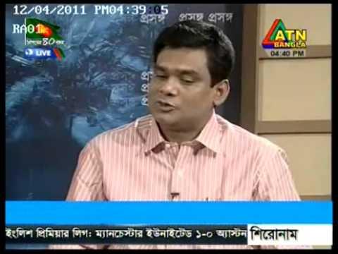 akij jute city Sk Nasir Uddin Interview on ATN Bangla