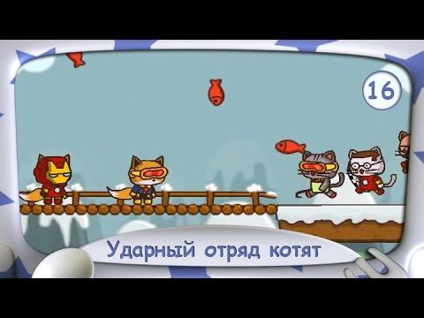 игры онлайн бесплатно играть в вулкан
