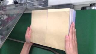 notebook shrink wrap machine,books packaging machine
