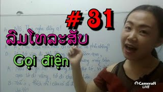 Học tiếng Việt Với Pajai #31   Gọi điện thoại