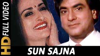 Sun Sajna Tujh Pe Hai | Shoba Joshi, Shrivastava V | Sapnon Ka Mandir Songs | Jeetendra, Jaya Prada