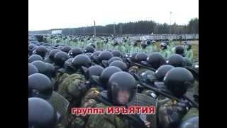 Подготовка к разгону демонстрантов в Беларуси