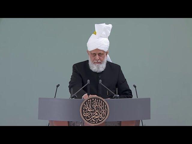 Friday Sermon 1 May 2020 (Urdu): Exemplary Men
