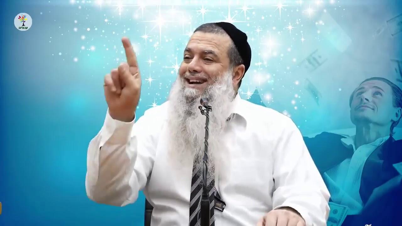 הרב יגאל כהן - סגולה בדוקה ואמיתית לפרנסה עשירה!