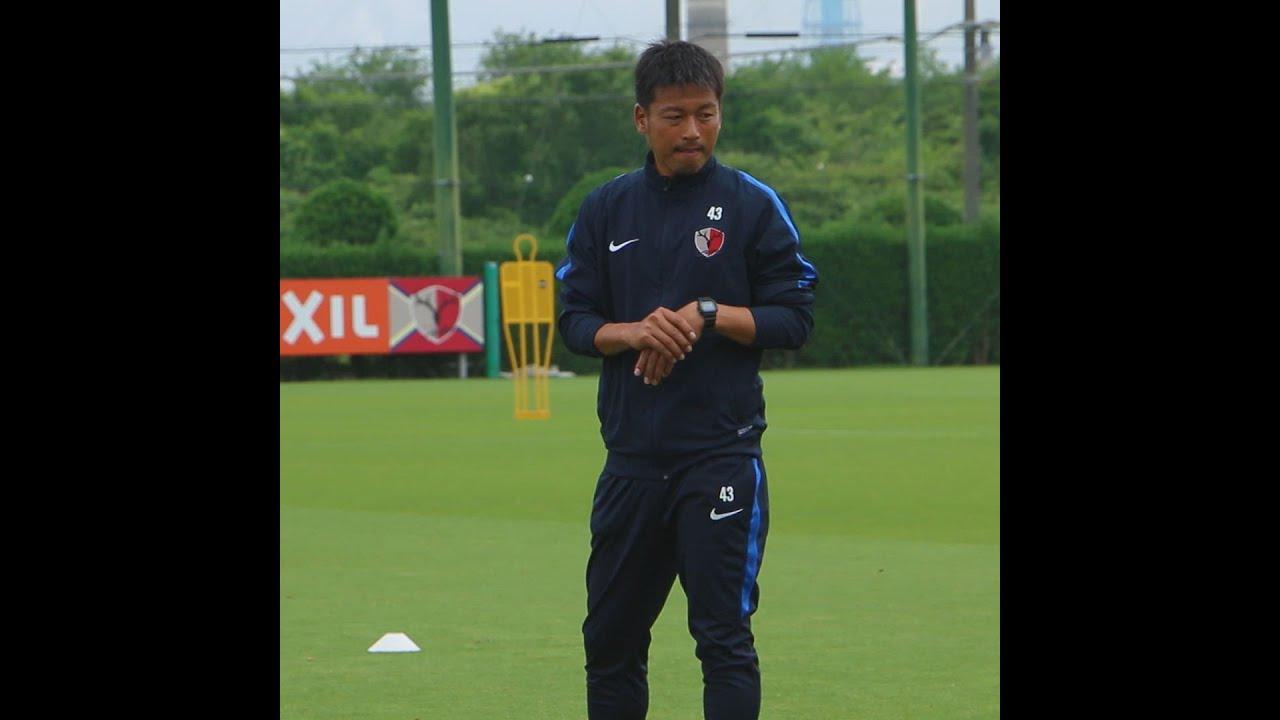 柳沢敦 鹿島のレジェンド・柳沢敦コーチが練習を仕切る