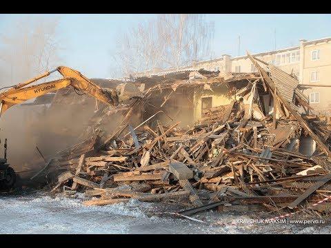 В Первоуральске сносят аварийный дом
