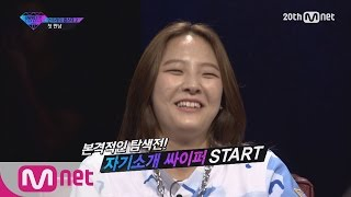 [Korean Reality Show UNPRETTY RAPSTAR2] Self-introduction Cypher l Kpop Rap Audition  EP.01