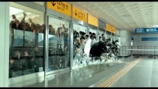 Зомби уже близко / Поезд в Пусан в кино c 24 ноября