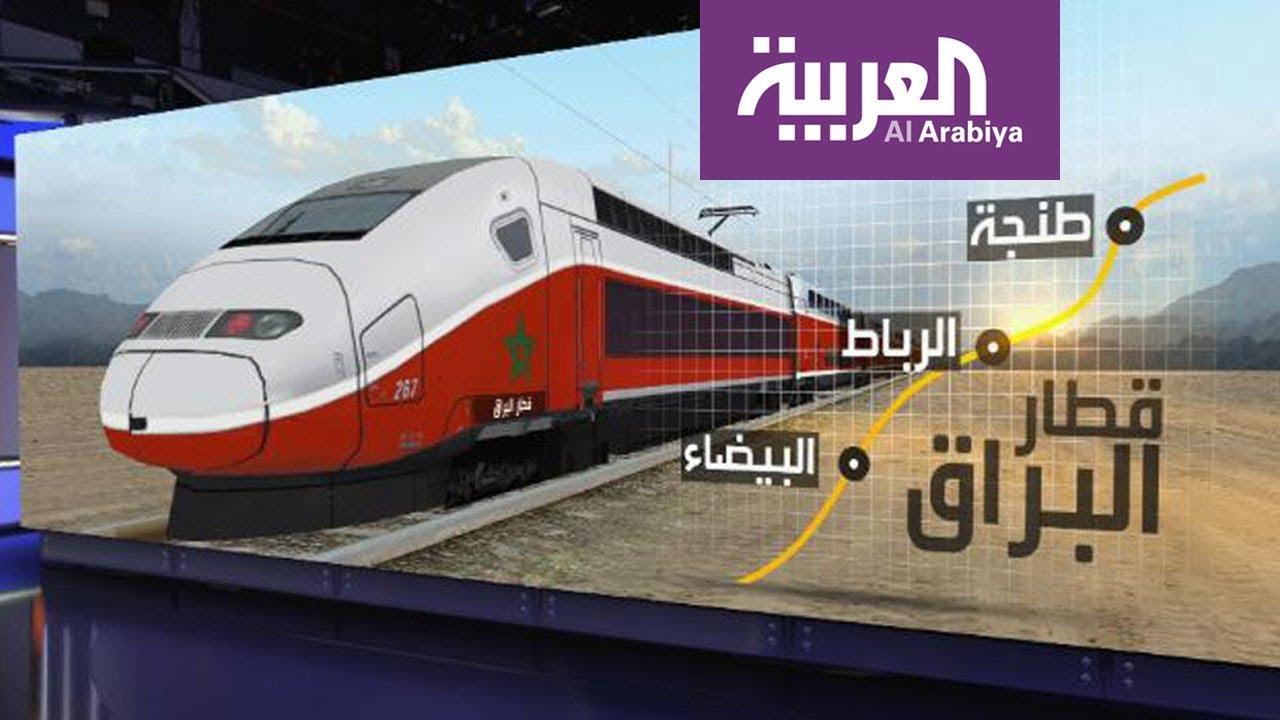 العربية الليلة | جولة افتراضية على متن أسرع قطار في إفريقيا