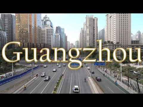 Guangzhou China. Modern Bustling City in Southern China