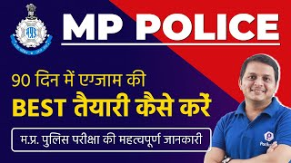 90 Days Strategy to Clear MP Police 2021   MP Police Strategy 2021 screenshot 2