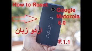 Download lagu How to Nexus 6 Reset Urdu Hindi MP3