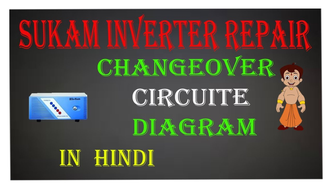 Sukam Inverter Chengeover Problem Circuit Diagram Tutorial In Hindi Yt76