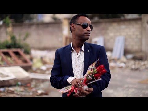 Yirdaw Tenaw - Bemaledaw // Ethiopian Music (Official Video)