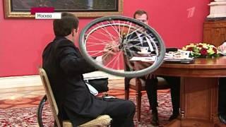 Медведев на встрече в Кремле с инвалидами