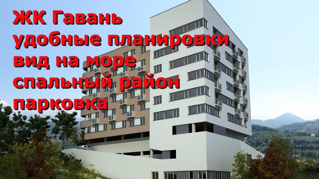 Отличные цены на водонагреватели для дома и дачи в интернет-магазине www. Mvideo. Ru и розничной сети магазинов м. Видео. Заказ товаров по телефону 8 (800) 200-777-5.