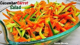 For Weight loss - Healthy Cucumber Carrot Salad - Skinny Recipe
