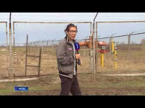 Как убрать газовую трубу с земельного участка