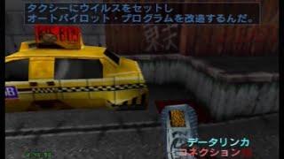 N64パーフェクトダークの「シカゴ<潜入>」のパーフェクトの攻略動画で...