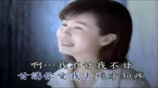 黃乙玲 愛你無條件KTV