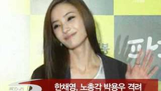"""[Y-STAR] han chae young, 'papa' premiere Attend  (한채영, 박용우에 """"여자가 있긴해?"""")"""