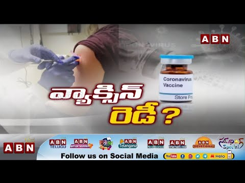 Discussion With Doctor About Russia COVID-19 Vaccine | ABN Telugu teluguvoice