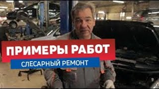 kIA VENGA 2011г бензин 1,6 литра АКПП пробег 57 тыс. ТО 60. Чтение кодов неисправностей