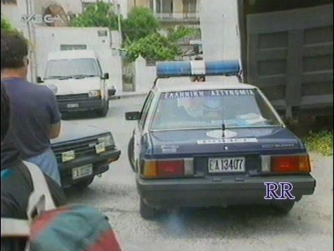 15/04/1994 Γεγονότα 20:30 (Mega Channel)