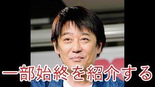 俳優の坂上忍(49)が、MCを務める3日放送のTBSリアル犯罪バラ...