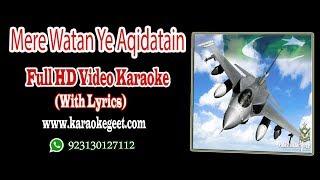 Mere watan ye aqidatain (Video karaoke with lyrics)