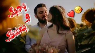 حالات واتس اب جديدة 2020 حب رومانسية ❤️ مقاطع حب قصيرة