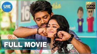 Vidhi Madhi Ultaa Tamil Full Movie