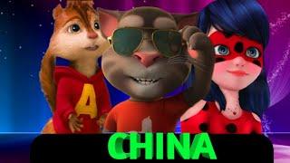 China - Anuel AA, Karol G, Daddy Yankee, Jbalvin, Ozuna /gato Tom