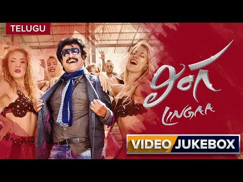 Lingaa Telugu Songs | Video Jukebox | A.R. Rahman, Rajinikanth, Anushka Shetty, Sonakshi Sinha