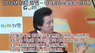 """허경영의 4년전 박근혜탄핵 예언적중!""""박근혜는 2016년에 촛불시위로 탄핵된다""""(Huh Kyung Young foretelled Park Geun hye"""