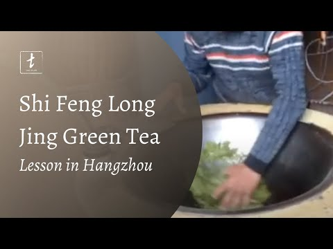 Tea Drunk's Tea Travels: Shi Feng Long Jing