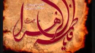 Fatima Zahraa (as) Al Batoul _ Latmiyat.mp3