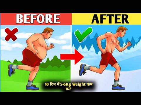 10-दिन-में-5-6-kg-वजन-कम-कैसे-करे-?घरेलु-उपाय यह-सभी-काम-जरूर-करना/quick-weight-loss-tayyari-jeet-ki