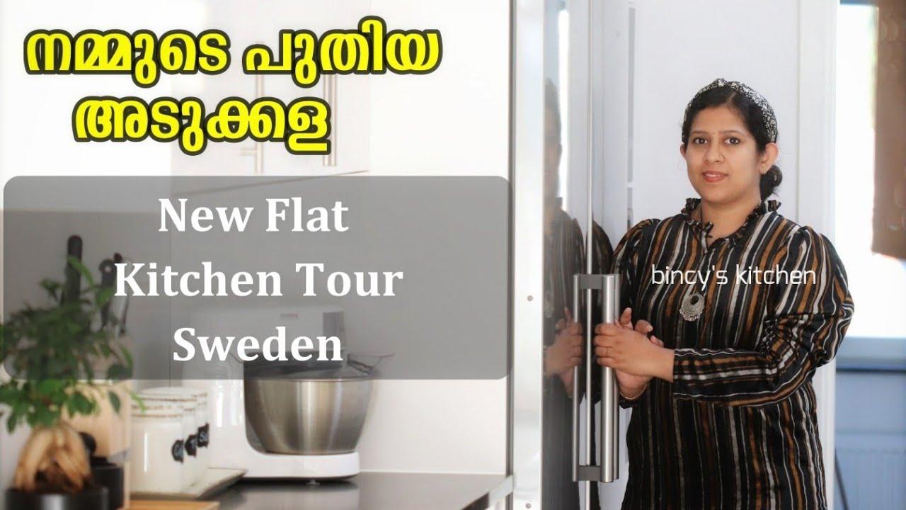 നമ്മുടെ പുതിയ വീടിന്റെ അടുക്കള   Kitchen Tour Of Our New Home In Sweden    Kitchen Tour Malayalam
