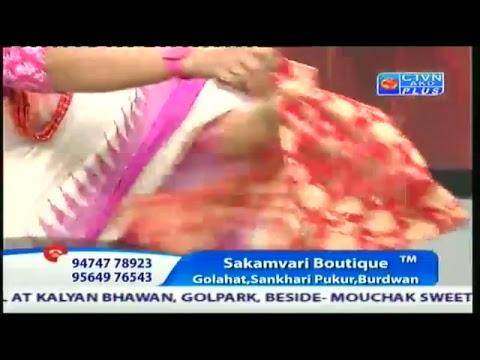 SAKAMVARI BOUTIQUE CTVN Programme on APRIL 12, 2018 At 12.30 pm
