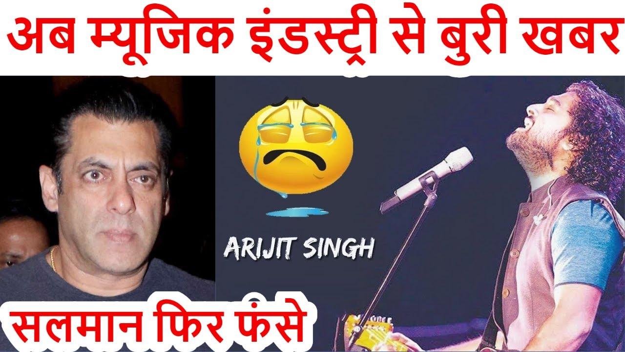 अब म्यूजिक इंडस्ट्री से बुरी खबर After Sushant, Arijit Singh-Sonu Nigam Speak About Music industry