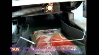 Repeat youtube video เครื่องดูดสูญญากาศ เครื่องซีลสูญญากาศ  เครื่องแพ็คสูญญากาศ  vacuum รุ่น TFA-5  ข้าวไรซ์เบอรี่ ...