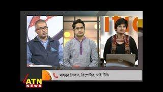 Munni Saha Presents Politics Plus - খুশিতে, ঠ্যালায়, ঘোরতে... - January 17, 2019