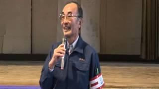 Humanity First Japan .Deputy Mayor