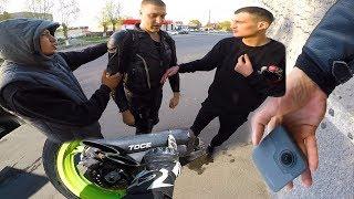Гопники ДОКОПАЛИСЬ до мотоциклистов.РАЗБИЛ камеру ЗА 1000$. ИСПОРТИЛИ глушитель на мойке.